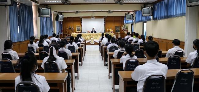 การปฐมนิเทศนักศึกษาฝึกประสบการณ์วิชาชีพครู เพื่อเตรียมความพร้อมก่อนการเปิดภาคเรียนที่ 1 ปีการศึกษา 2564